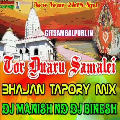 Tor Duaru Samalei (Bhajan Tapory Mix New Year 2k18 Spl) Dj Manish Nd Dj Binesh - GitSambalpuri.In.mp3