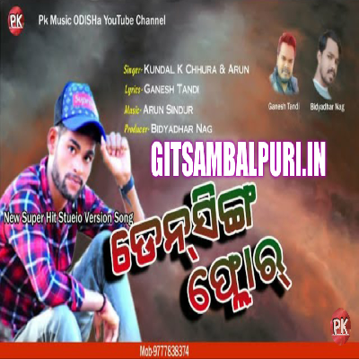 Dancing Floor (Kundal K Chhura) - GitSambalpuri.In.mp3