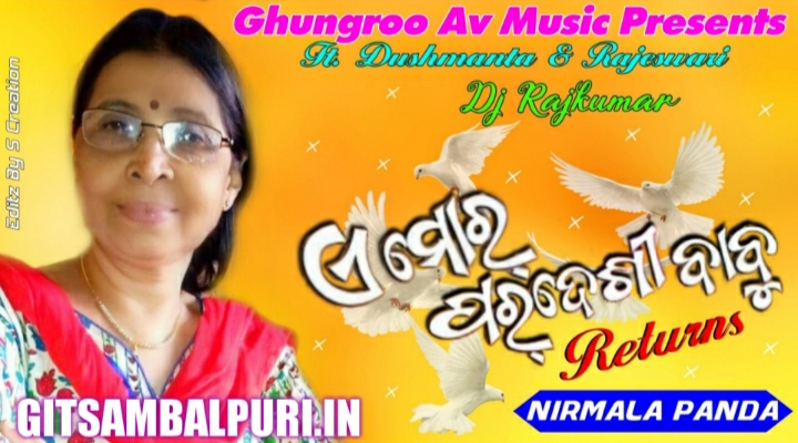 Lamba Lamba Chul (Akash Pattnaik) New Sambalpuri Dj Song Dj Amit Swain & Dj Akash - GitSambalpuri.In.mp3