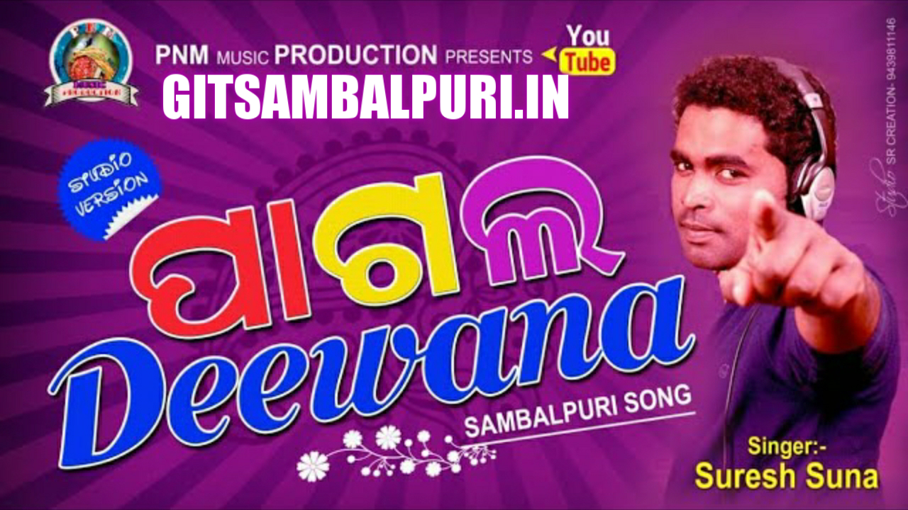 FEELINGS (SURESH SUNA & IPSITA SAHU) - GitSambalpuri.In.mp3