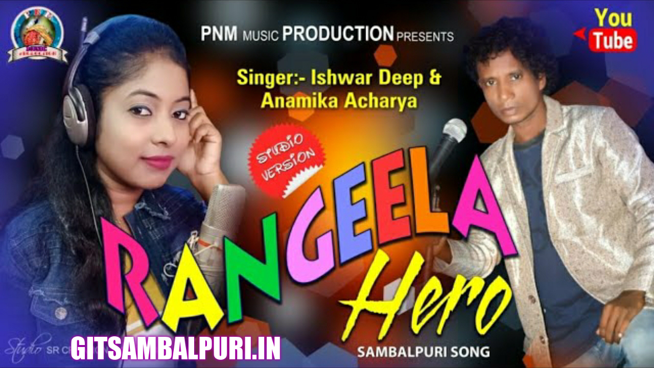 PAGAL DEEWANA (SURESH SUNA) - GitSambalpuri.In.mp3
